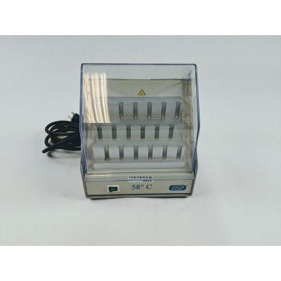 Advanced Sterilization 21005 Sterrad Incubator
