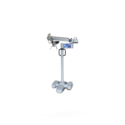 Refurbished and Used ENT Microscopes For Sale | MED equipment